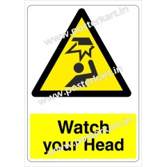 S0008 - Watch your Head