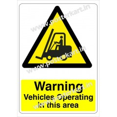 S0014 - Warning Vehicle Operating in this area