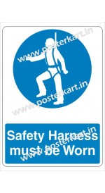 S0027 - Safety Harness must be worn