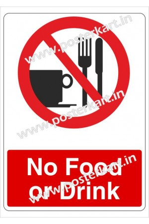 S0038 - No Food or Drink