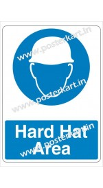 S0048 - Hard Hat Area