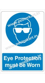 S0050 - Eye Protection must be worn