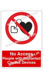 S0079 - No Access to People with Implanted Cardiac devices