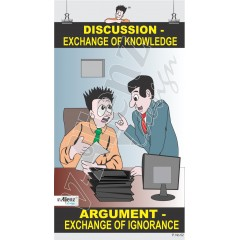 052 - Discussion Vs Argument